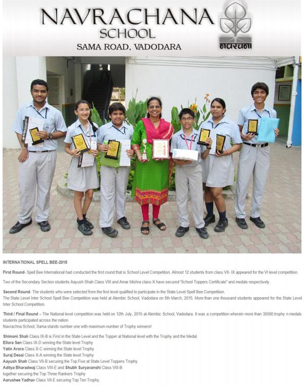 Navrachana school